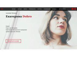 Создание личного многостраничного сайта
