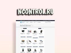Интернет-магазин Ncontrol