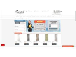 Наполнение интернет-магазина - OpenCart CMS