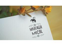 Логотип для домашнего медового производства