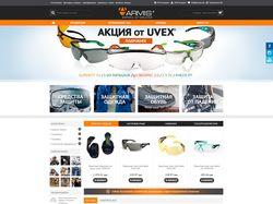 Интернет-магазин защитной одежды и аксассуаров