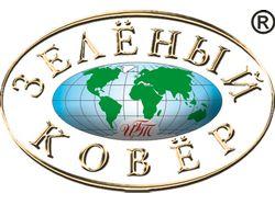 Логотип Зеленый Ковер