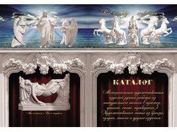 Каталог ритуальный изделий из натурального камня