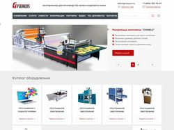 Сайт на opencart 3 - Интернет магазин оборудования