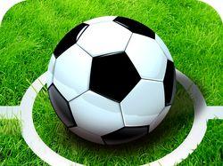 Football: Master of the Ball