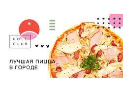 Баннеры для сайта заказа суши и пиццы