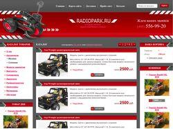 Интернет-магазин Radiopark