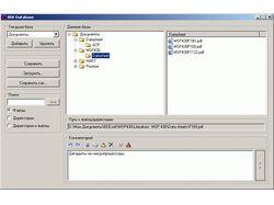 BDE Database