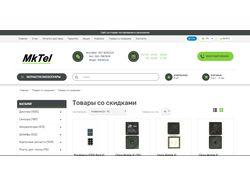 MkTel - запчасти к мобильным телефонам
