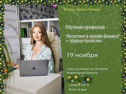 Баннер для соц сетей_Новогодняя акция_1