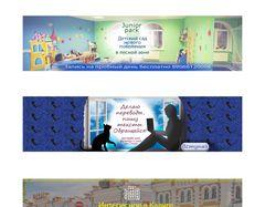 Обложки для группы VK