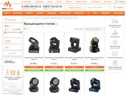 Наполнение сайта Muzhouse.ru на CMS OpenCart