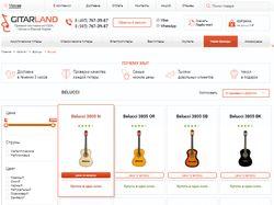 Наполнение сайта gitarland на CMS OpenCart
