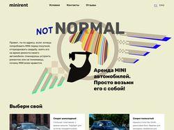 Посадка готовой HTML верстки сайта на Wordpress.