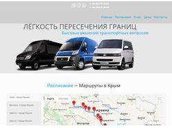 Крым+