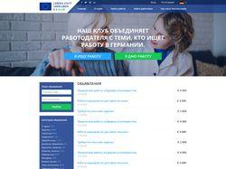 Сайт объявлений для работодателей и работников