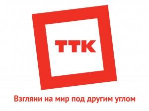 https://www-ttk.ru/