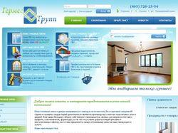 Сайт компании Гермес-Групп