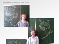 Рисунки учеников на доске во время урока