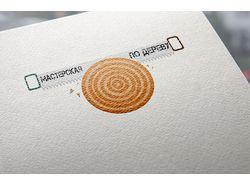Логотип для мастерской по дереву