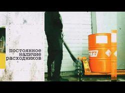 Реклама Центра замены масла