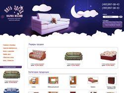 Интернет-магазин Фабрики мебели «5 ЗВЕЗД»