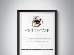 Сертификат об обучении в студии наращивания ресниц