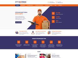 CityExpress - сайт для Логистики