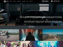 Сайт студии