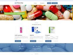 PharmPrice - система для оптовиков лекарство