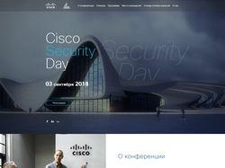 Cisco - лендинг конференции