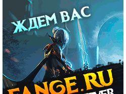 Баннера для игрового проекта Lineage