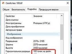 Скрипт для пакетной обработки .tiff файлов