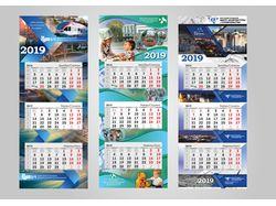 Календари   Три работы