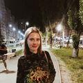 Елизавета Маслиева
