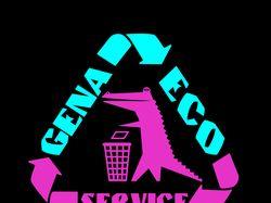 лого фирмы по переработке вторсырья