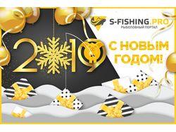 Новогодний баннер на сайт рыболовного портала