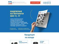 pipelinetov.com.ua