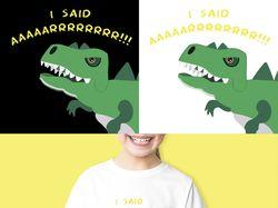 Иллюстрация для детской футболки