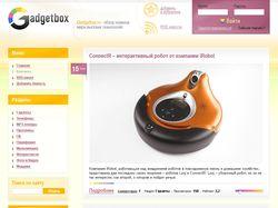 GadgetBox, валидный html 4.01, css