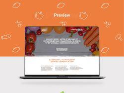 """Дизайн главной страницы сайта """"Здоровые продукты."""""""