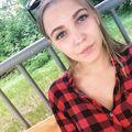 Алина Фостер