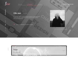 Сайт-портфолио «Sistal»