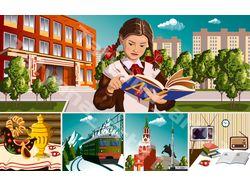 Разработка иллюстрации для сайта