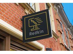 Логотип - Redkin