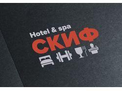 Фирменный стиль для Skif hotel&spa