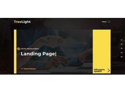 Запуск рекламы в Google ADS для веб-студии