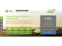 Запуск рекламы в Google ADS для страховой компании