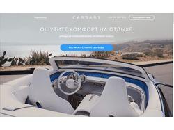 Запуск рекламы в Google ADS для аренды автомобилей