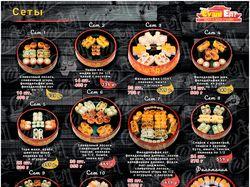 Оформление меню и сопутствующего для магазина суши